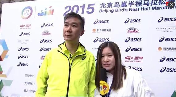 新浪跑步专访亚瑟士(中国)总经理黄泽辉