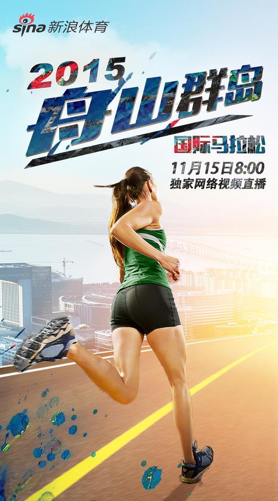 比赛总规模5372人,设半程马拉松和五公里迷你跑两个项目,各项目参赛规模为:半程马拉松2024人,五公里迷你健身跑3348人。比赛将于当天上午8时30分鸣枪,其中半程马拉松关门时间为3小时。   据组委会赛前透露,半程马拉松在起、终点和折返点每5公里设有计时感应带(区),运动员在跑进过程中,必须通过所有的地面计时感应带(区),缺少任何一个计时点的成绩,或两个计时芯片在感应带的成绩误差小于0.