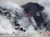 夏威夷火山熔岩奔涌入海 场面