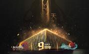 《剑网3》九周年发布会明日开启 游戏内掉落珍稀挂件