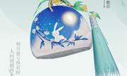 《剑网3》中秋庆典今日开启 白月光金发首曝