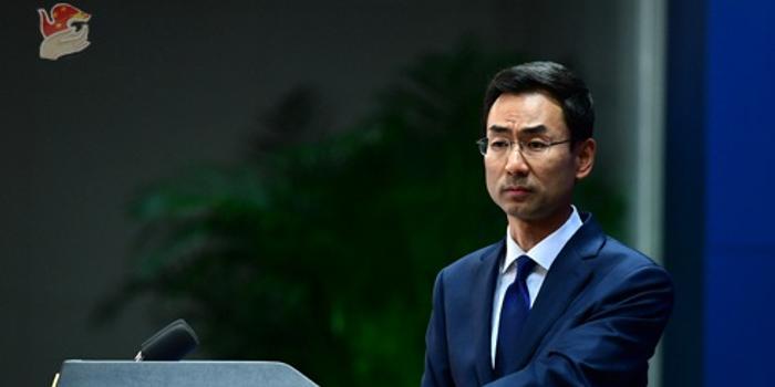 《韩日军事情报保护协定》到期在即 中方回应
