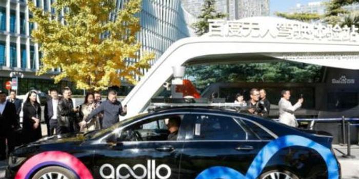 大乐透开奖号码_李彦宏:百度今年下半年将落地自动驾驶出租车