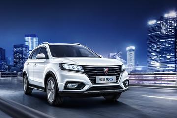 上海汽车集团股份有限公司召回部分荣威RX5