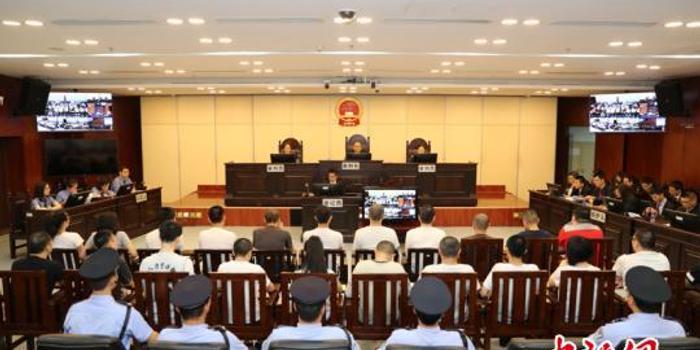 广东珠海法院公开开庭审理一起涉台跨境电信诈