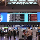 揭祕機場追星產業鏈:賣明星航班信息 身份證護照號