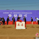 瀋陽打造北方生物醫藥科技谷 中德園再添新亮點