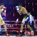 世界職業拳王爭霸賽重慶開打 中國選手獲兩金腰帶