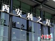 """奔驰中国CEO回应""""女车主哭诉维权"""":换我也不同意只换发动机"""