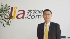 齐家网预计7月5日上市交易 发行价区间6.8至9港元