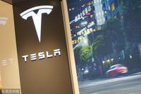 Model 3基础款发布 马斯克称特斯拉Q1不会盈利