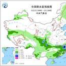 江南华南地区等地多降雨 冷空气将影响北方地区