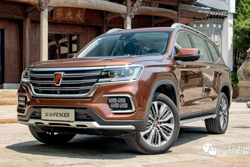 20万级的7座SUV那么多,为什么新中产阶级会青睐荣威RX8