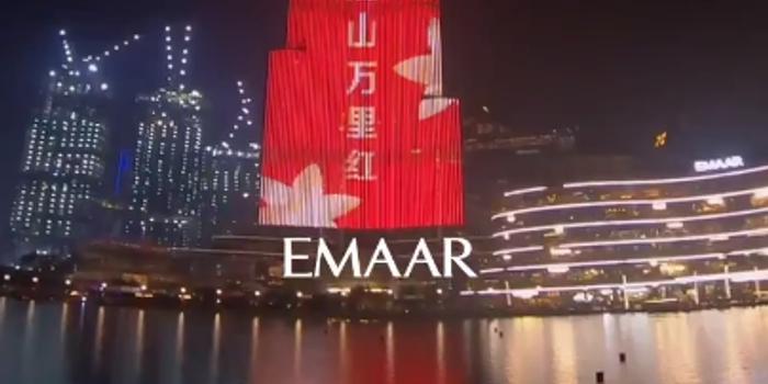"""这个中东国家""""红""""了 五星红旗点亮世界第一高楼"""