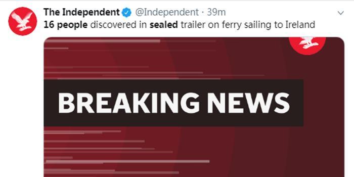 又一起 从法国到爱尔兰的渡轮密封拖车中发现16人