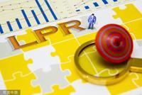 """央行LPR如预期般""""降息"""" 10月8日起房贷利率将调整"""