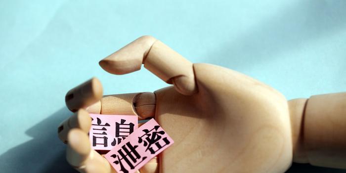 股价6连板后宝鼎科技回复问询函:不存在信息泄露