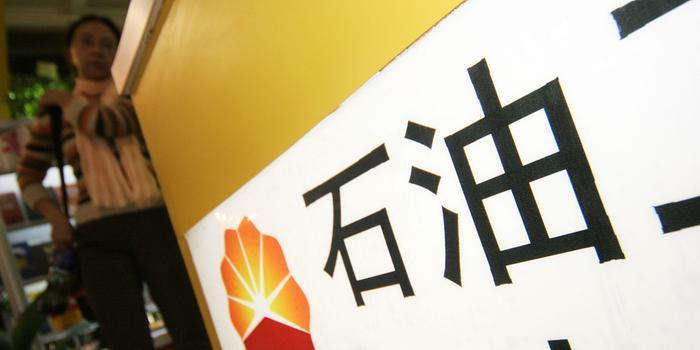 中石油:积极配合油气管网分离改革 做好各项工作