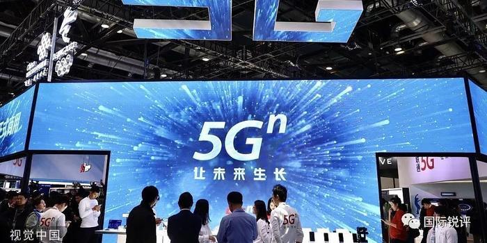 """国际锐评:5G商用打造中国经济转型升级""""加速器"""""""