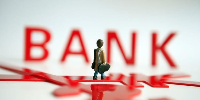 央行:10家银行未通过上半年流动性风险重压测试
