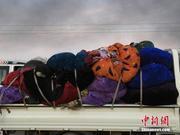 土耳其称消灭数百恐怖分子 叙利亚谴责造成平民伤亡