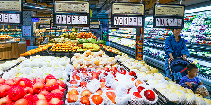 秋收后水果价格下行明显 扭转上半年一路走高的势头