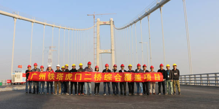 大乐透开结果_南沙大桥通车 成中国首座5G覆盖特大桥