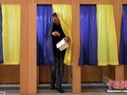 乌克兰大选展开第二轮角逐 你需要知道的都在这里