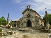 刚和中国建交的多米尼加是个怎样的国家?