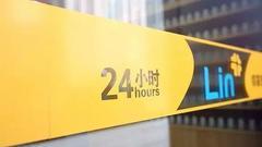 一年内开设60余家门店 高速扩张引发资金链危机