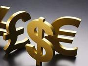西安银行亮相资本市场 成陕西首家上市银行