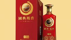 西凤将按308元回购塑化剂超标酒 消费者称无法接受
