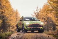 阿斯顿·马丁旗下首款SUV定名DBX 新车将于明年第四季度正式发布