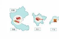 春节吃什么肉?中国30年肉类消费结构发生巨变
