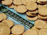 邮储银行成第六家国有大行:总资产9.35万亿