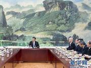 """习近平首见美方代表 两国元首引领经贸""""加减法"""""""