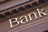 国有六大行发年报:2018年新增贷款中房贷占一半