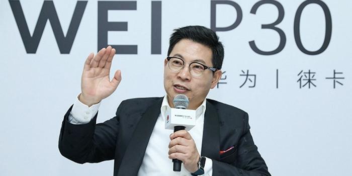 十一运_余承东:华为手机明年要全球第一 但第一与否不重要