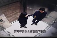 刘强东方面律师回应:视频内容属实