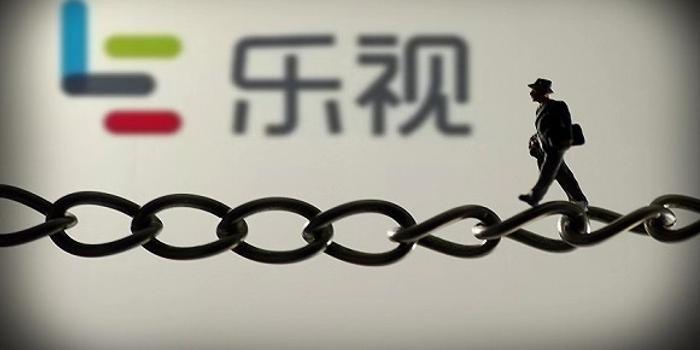 乐视网:贾跃亭宣称还债 但公司未获任何现金