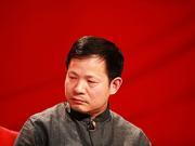 戴志康自首后 上海证大、喜马拉雅FM接连撇清关联
