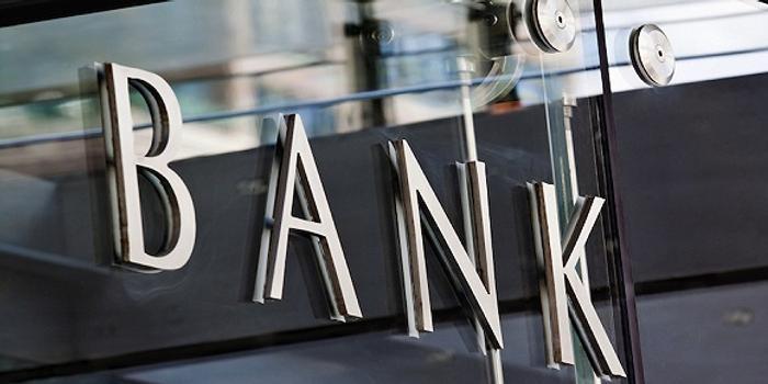 普华永道:上半年上市银行业绩整体回 东北增速为负