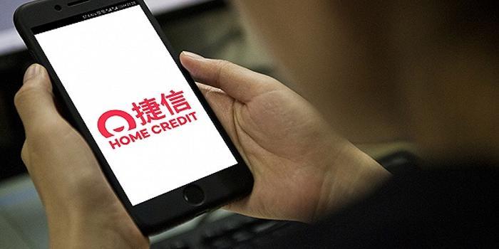 捷信取消香港IPO计划 称目前公司资本充足不需要上市