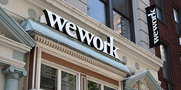 为应对巨幅亏损 WeWork裁员人数或超4000人
