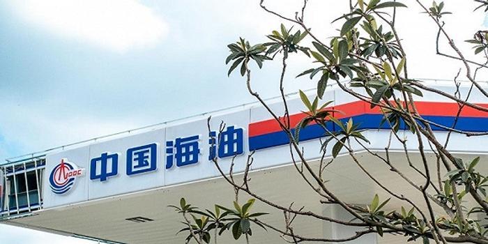 中国海油:三季度油气净产量同比增近一成