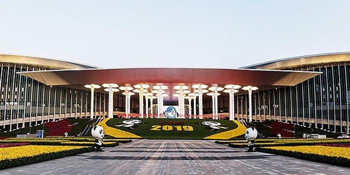 第二届中国国际进口博览会闭幕 六天带来了这些亮点