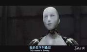 未来世界的人体都变成义肢?你最想换身体哪个部位?