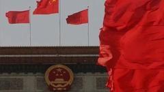 中央政治局会议定调明年经济 首提解决民企困难