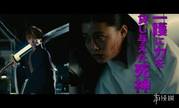 《死神》真人电影角色预告公布 战斗场面相当劲爆!