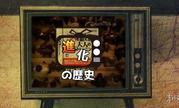 任天堂DS怀旧电视广告合集 找找这里有你的童年么?